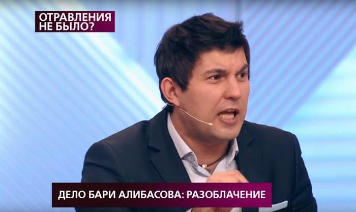Бари Алибасов сбежал с Первого канала: Дмитрий Шепелев доказал, что отравление продюсера было спланировано