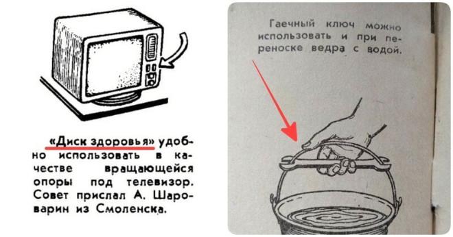 10 советских хитростей, многие из которых сейчас покажутся странными