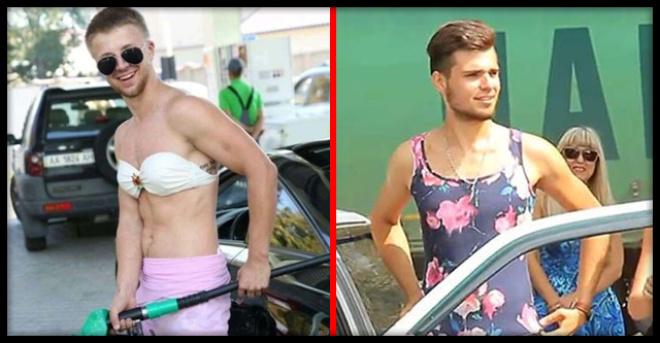 В России АЗС заправит бесплатно любого, кто наденет бикини. Парни согласились