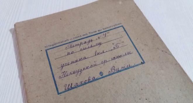 Taк учили писать детей в СССР. Восхищаюсь и недоумеваю, глядя в бабушкины тетрадки