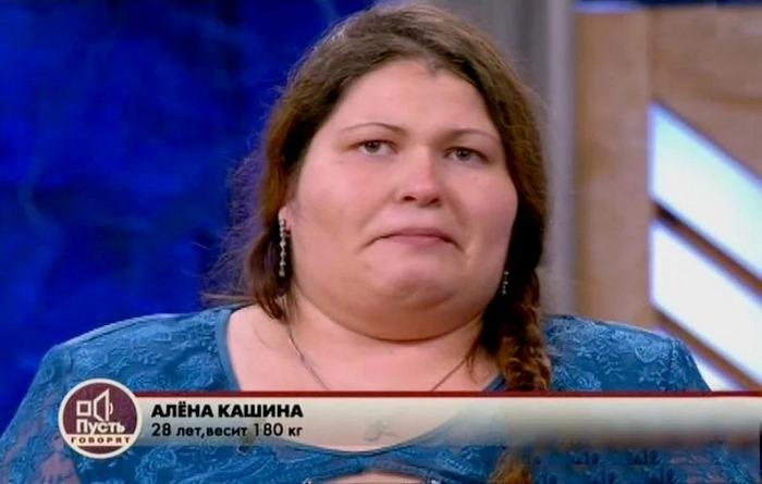 Героиня «Пусть говорят» Алёна Кашина весившая 180 кг стала красавицей