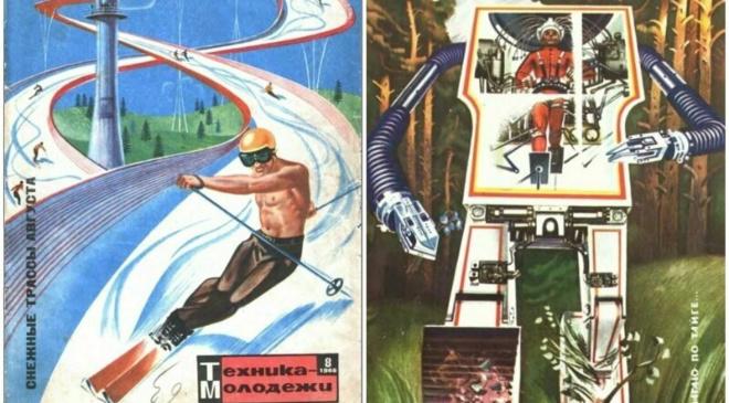 Как в советское время представляли себе XXI век